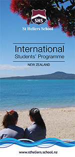 Int brochure cover 2